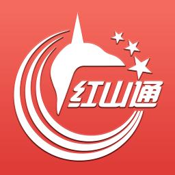 红山通官方版 v3.9.7 安卓版