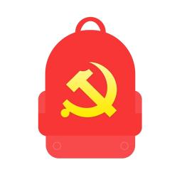 党员小书包app v4.3.0.20200917 安卓版