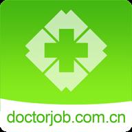中国医疗人才网app v7.0.5 官方安卓版