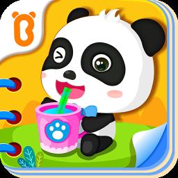 宝宝行为认知游戏v9.31.10 安卓版