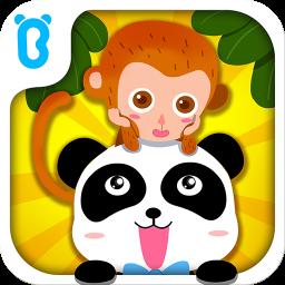 动物乐园游戏 v9.31.10 安卓版
