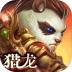 太极熊猫3猎龙九游版 v4.17.0 安卓最新版