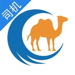 卡漠物流司机app v2.9.0 安卓版