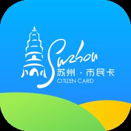 苏州市民卡app