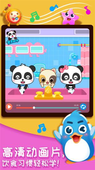 奇妙的身体冒险小游戏 v9.58.10.00 安卓中文版