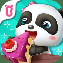 奇妙蛋糕店游戏 v9.31.20 安卓版
