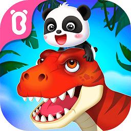 恐龙王国免费版 v9.31.20 安卓版
