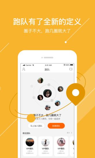 微马app