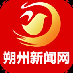 朔州新闻网手机版 v1.0.3 安卓版