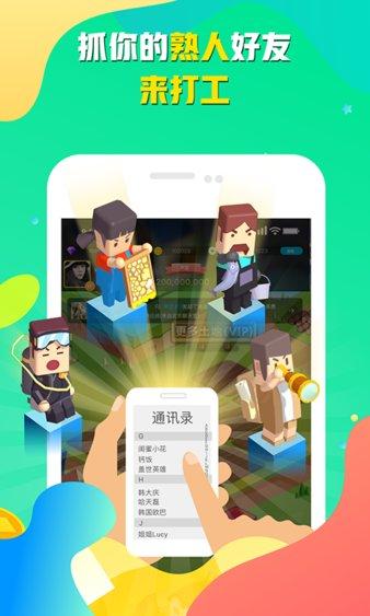 派派app v7.0.011 安卓官方版