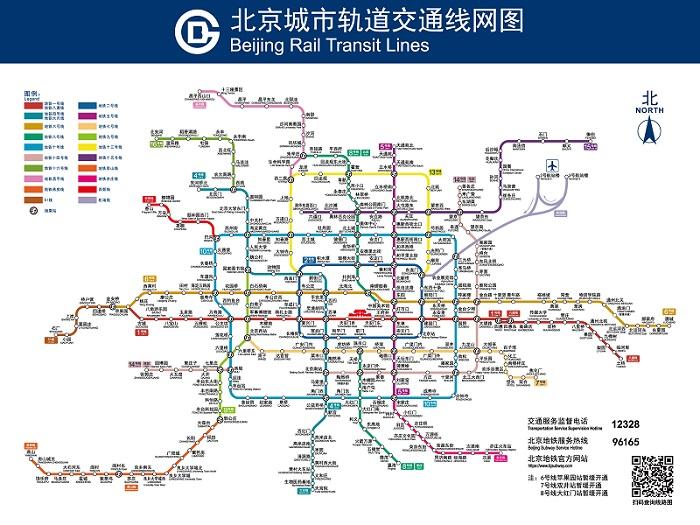 北京地铁线路图高清版 可放大版