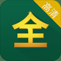 233影视app v1.3 安卓版