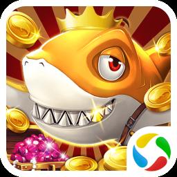 金龙捕鱼无限金币版 v5.4.1 安卓免费版