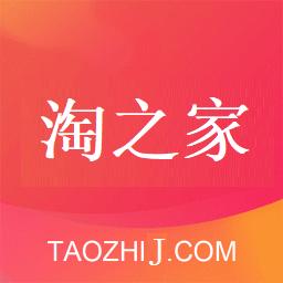 淘之家app v6.1.8 安卓版
