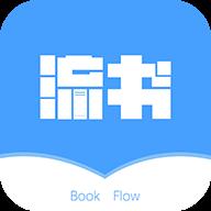 热点免费小说 v1.1.0 安卓版