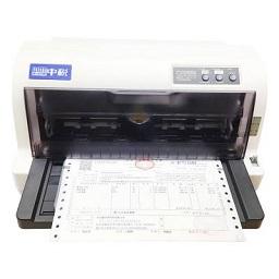 中税ts635k驱动 官方版