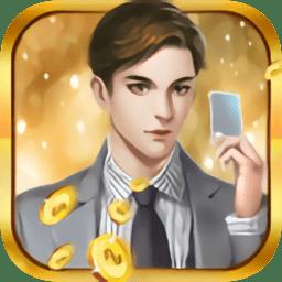 金牌投资人无限钻石版 v1.0.1 安卓版