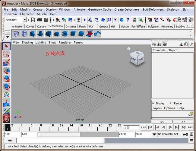 软件提供了一个功能强大的集成工具集,可用于动画,环境,运动图形,虚拟