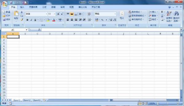 office2007软件