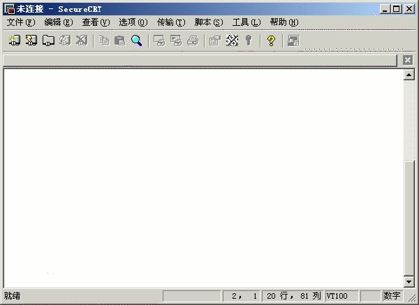 securecrt8.5中文破解版