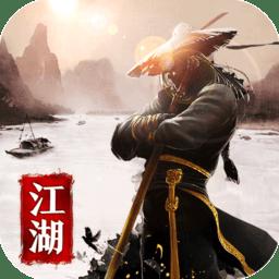 武林英雄传手游重制版 v17.0 安卓版