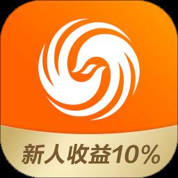 凤凰金融客户端v3.2.6 安卓版