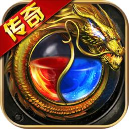 龙之传奇2手游 v1.0.0 安卓版