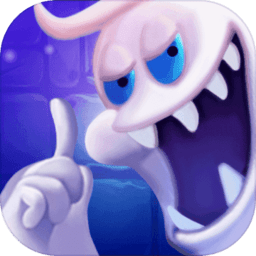 捣蛋精灵游戏 v2.0 安卓版