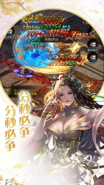 决战王朝手机版 v2.0.0 安卓版