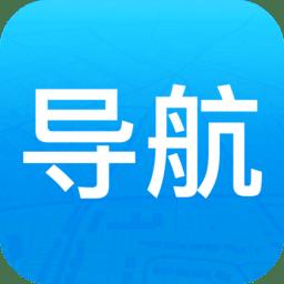 领路人导航最新版v3.2.0515