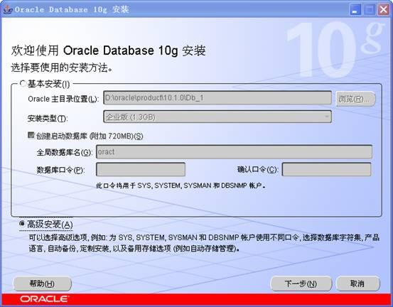 oracle 10gApp
