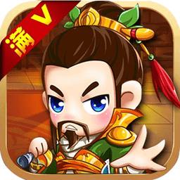 王者天夏手游 v1.0.12 安卓版