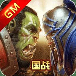 巫妖王之怒手机版 v7.1.1 安卓最新版