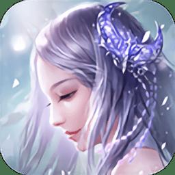 魔域奇迹手机版v1.4.36 安卓最新版