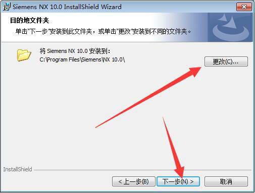 ug10软件