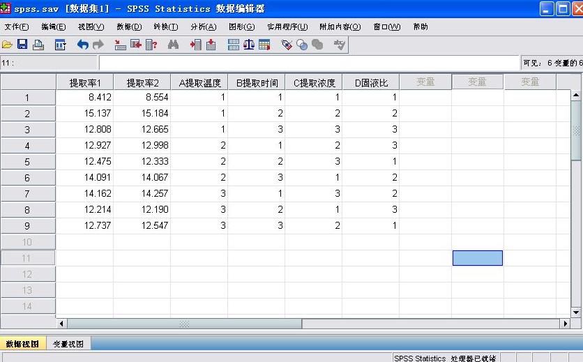 spss17.0中文版 v17.0 官方正式版