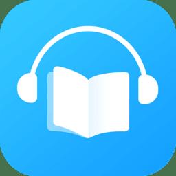 天天听书网手机版 v4.0.1.4 安卓版