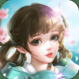全民仙游记破解版 v1.7 安卓版