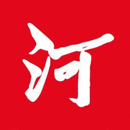 河南日报电子版v2.3.2 安卓最新版