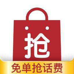 天天抢购appv1.1.0 安卓版