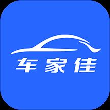 车家佳软件 v4.2.9 安卓版