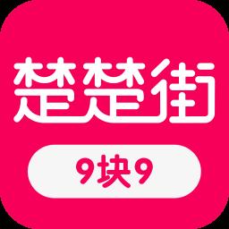 楚楚街商城v3.35 安卓最新版