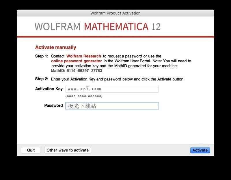 mathematica12中文版 官方版