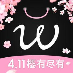 豌豆公主appv6.12.1 安卓最