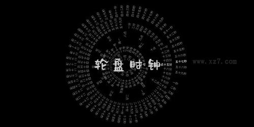 网红时钟软件_抖音时钟软件_网红文字时钟手机版