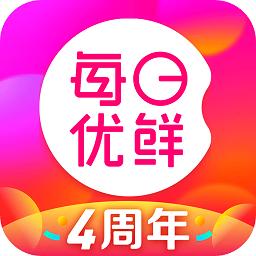 每日优鲜app v9.8.33 安卓最新版