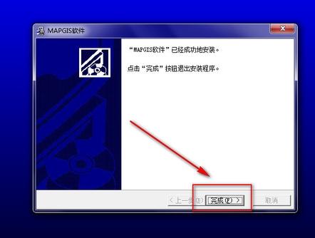 mapgis6.7App