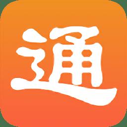 通联商城appv1.0.1 安卓版