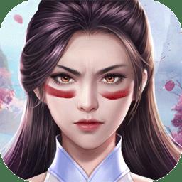 魔剑侠缘公益服 v1.1.3 安卓版