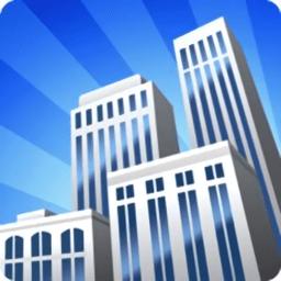 大厦管理者破解版 v1.0.2 安卓版